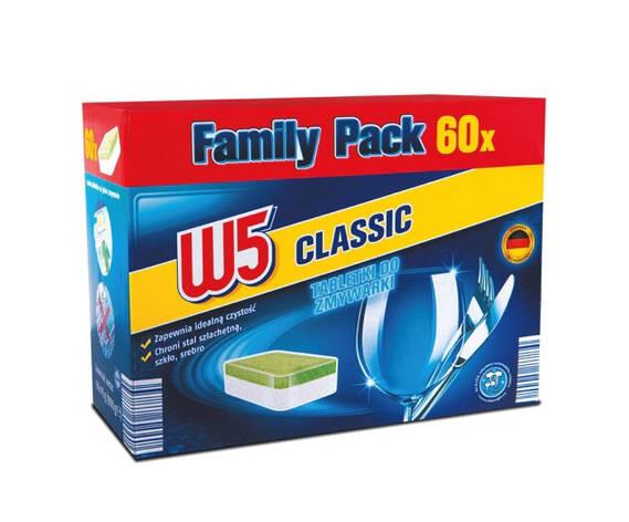 Таблетки для посудомоечной машины W5 60 шт, фото 2