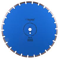 Круг алмазный отрезной Baumesser 1A1RSS/C1-H 450x4,0/3,0x10x25,4-26 F4 Baumesser Beton PRO для ушм по граниту