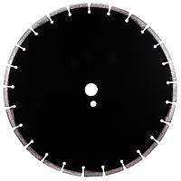 Круг алмазный отрезной DISTAR 1A1RSS/C3S-H 350x3,5/2,5x10x25,4-25 F4 STAYER для болгарки сегментный по бетону