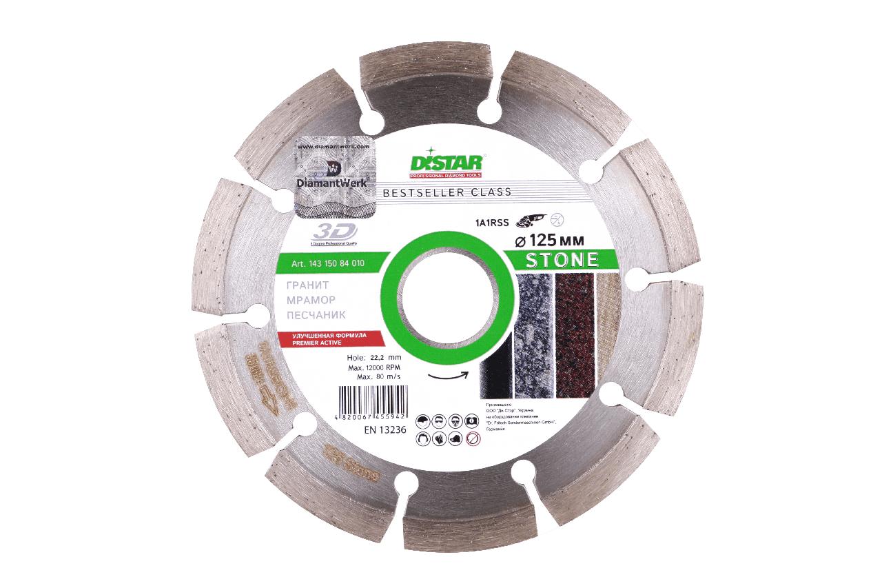 Круг алмазный отрезной DISTAR 1A1RSS/C3-H 125x2,2/1,4x8x22,23-10 Stone для болгарки сегментный по бетону