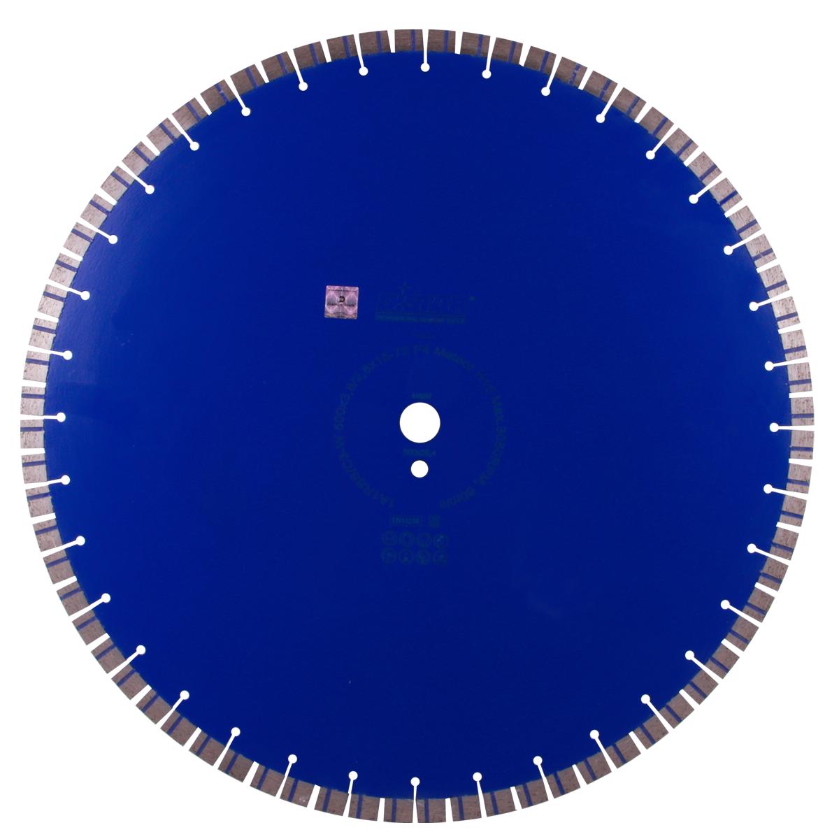 Круг алмазний відрізний DISTAR 1A1RSS/C3-W 500x3,8/2,8x25,4-11,5 Meteor H15 сегментний по бетону