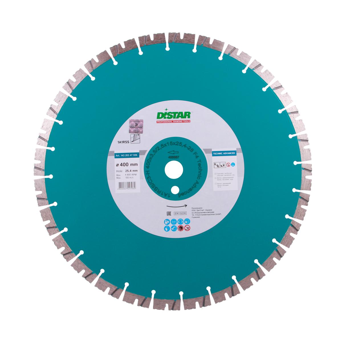 Круг алмазный отрезной DISTAR 1A1RSS/C3-H 400x3,5/2,5x15x25,4-(11,5)-28  Technic Advanced для УШМ по бетону