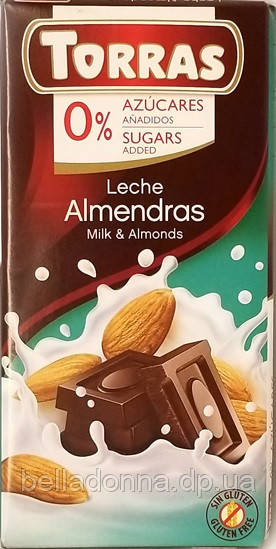 Испанский молочный шоколад без сахара и глютена с миндалём Torras 75 г