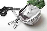 Сумка-клатч копия Balenciaga Баленсиага качественная эко-кожа цвет серебрянный