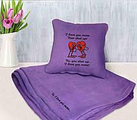 """Романтический набор """"Люблю..."""": подушка + флисовый плед, фото 1"""