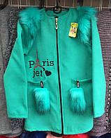Пальто для девочки 9-11 лет с мехом бирюзовое