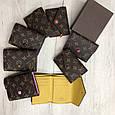 Міні гаманець репліка Louis Vuitton Monogram на кнопці   lv монограм   Луї Вітон арт.0823 Кавовий, фото 7