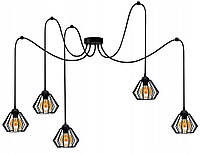 Подвесной потолочный светильник люстра BRYLANT PAJĄK