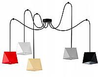 Подвесной потолочный светильник ABAŻUR SPIDER 5