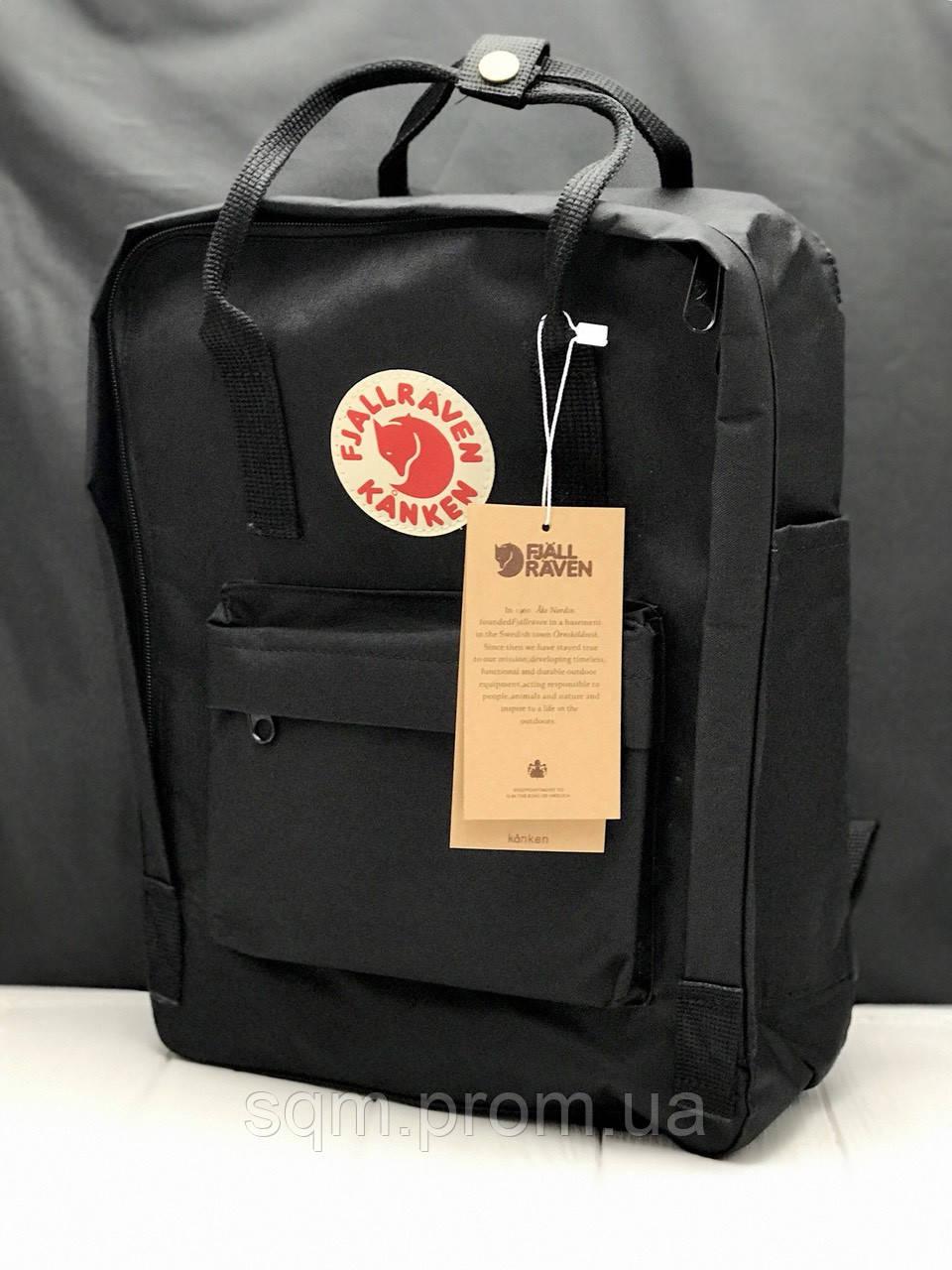 f1eb8c76af43 Рюкзак Канкен сумка портфель Kanken Fjallraven Classic текстиль  рефлективное лого 8 цветов 16л реплика Черный