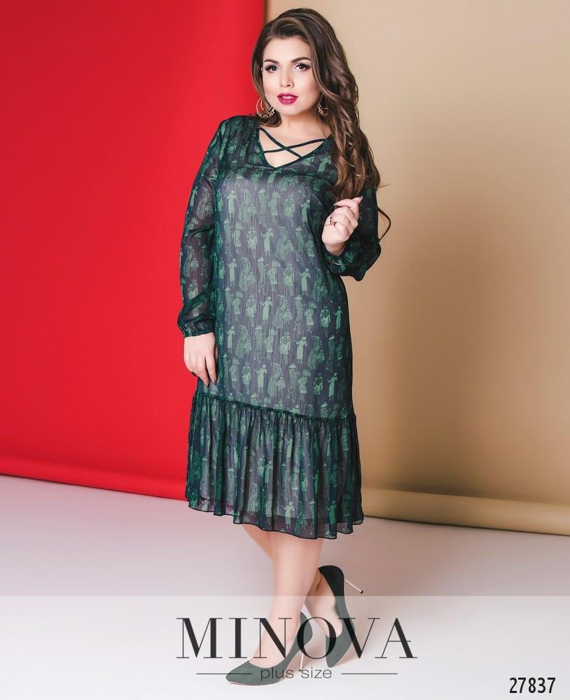 98f5deebed8 Зеленое шифоновое платье большого размера 56 - Одежда больших размеров  PlusSize+ в Харькове