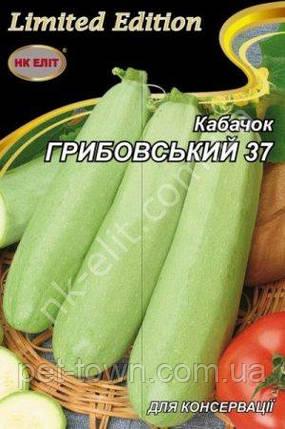Кабачок ГРИБОВСЬКИЙ-37 20г, фото 2