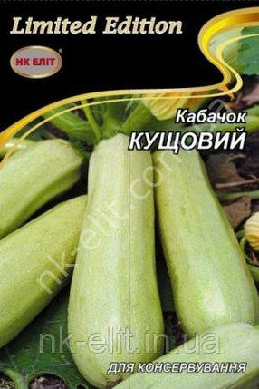 Кабачок КУЩОВИЙ 20г, фото 2
