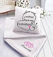 """Романтический набор """"Люблю тебя всё больше..."""": подушка + флисовый плед, фото 1"""