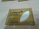 Гидрогелевые патчи Collagen Crystal Collagen Eye Mask Bioaqua под глаза, фото 5