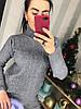 Теплый костюм гладкая машинная вязка с добавлением шерсти. Размер: 42-46.Разные цвета.(0364), фото 3