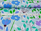 "Лоскут ткани ""Сиреневые цветочки с зелёными веточками""  № 972а, фото 3"