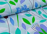 "Лоскут ткани ""Сиреневые цветочки с зелёными веточками""  № 972а, фото 4"