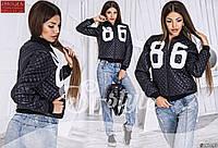 Женская стильная куртка ВШ828