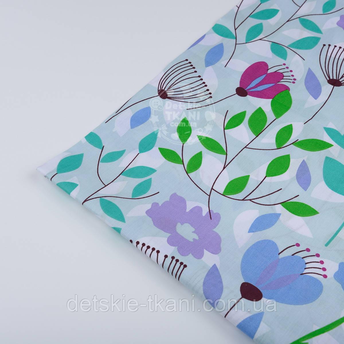 """Лоскут ткани """"Сиреневые цветочки с зелёными веточками""""  № 972а"""