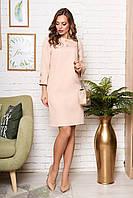 Классическое платье выше колен прямого кроя рукав три четверти бежевое