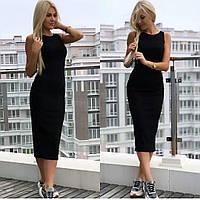 Облегающее летнее платье длиной миди