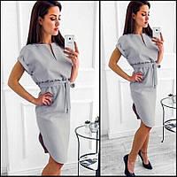 Серое свободное платье Viki (Код 422)О В