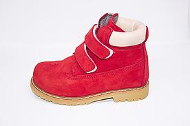 Ботинки ортопедические красные для девочки