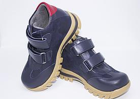 Ботинки ортопедические демисезонные синие для мальчика