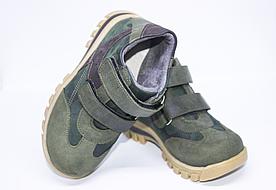 Ботинки ортопедические демисезонные хаки для мальчика