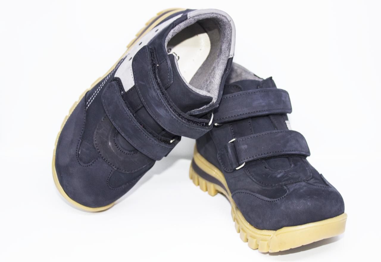 Ботинки ортопедические демисезонные темно синие для мальчика