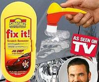 Fix it Pro (Фикс Ит Про) Original Система для удаления царапин с автомобиля, фото 1