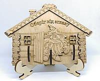 """Ключница деревянная """"Оберіг від зглазу"""""""