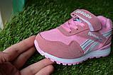 Кроссовки детские рибок Reebok розовые 26 - 36, копия, фото 7