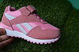 Кросівки дитячі рібок Reebok рожеві 26 - 36, копія, фото 4