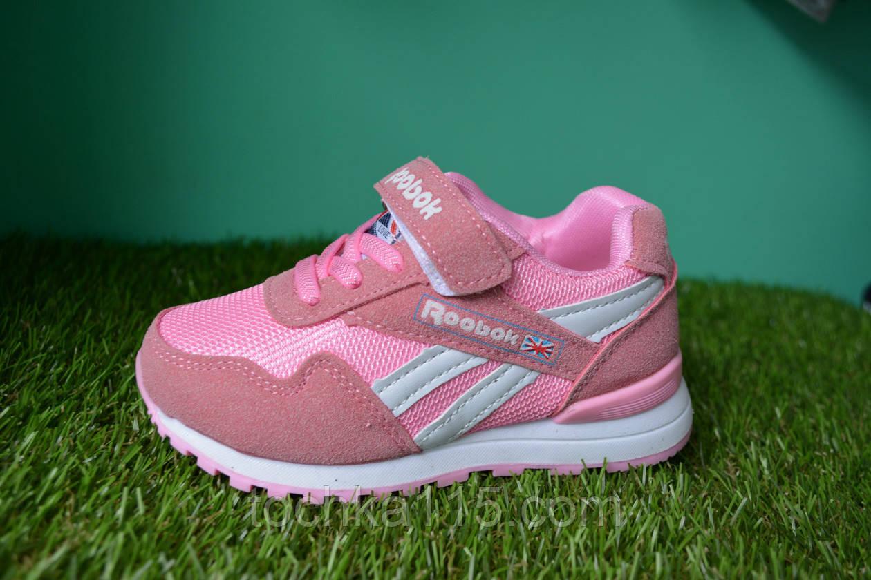 Кросівки дитячі рібок Reebok рожеві 26 - 36, копія