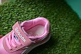 Кросівки дитячі рібок Reebok рожеві 26 - 36, копія, фото 6