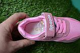 Кросівки дитячі рібок Reebok рожеві 26 - 36, копія, фото 8