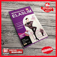 Колготки женские сверхпрочные нервущиеся  ElaSlim (Эласлим) антизатяжки с компрессией 40 ден