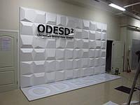 Выставочный стенд, фото 1