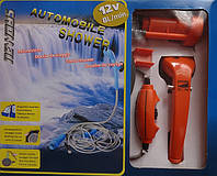 Автомобильный душ Aqua fresh