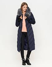 11 Киро Токао | Зимняя женская куртка 1763 синяя, фото 2