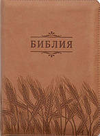 Библия 045 zti колоски (артикул 11454_9)