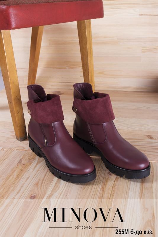 Ботинки женские кожа/замша размеры: 40-42