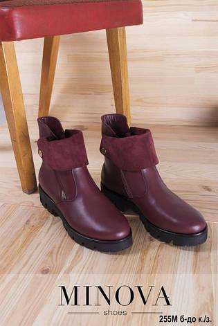 Ботинки женские кожа/замша размеры: 40-42, фото 2