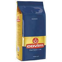 Кава в зернах Giada Covim, 1 кг Італія, оригінал