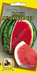 Кавун АУ-Продюсер 20шт