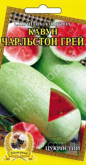 Кавун Чарльстон Грей 20шт