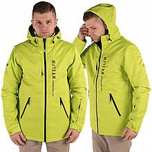 Куртка мужская зимняя 4F KUMN552-45N, L