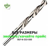Сверло по металлу Р6М5 3.3 мм ц/х
